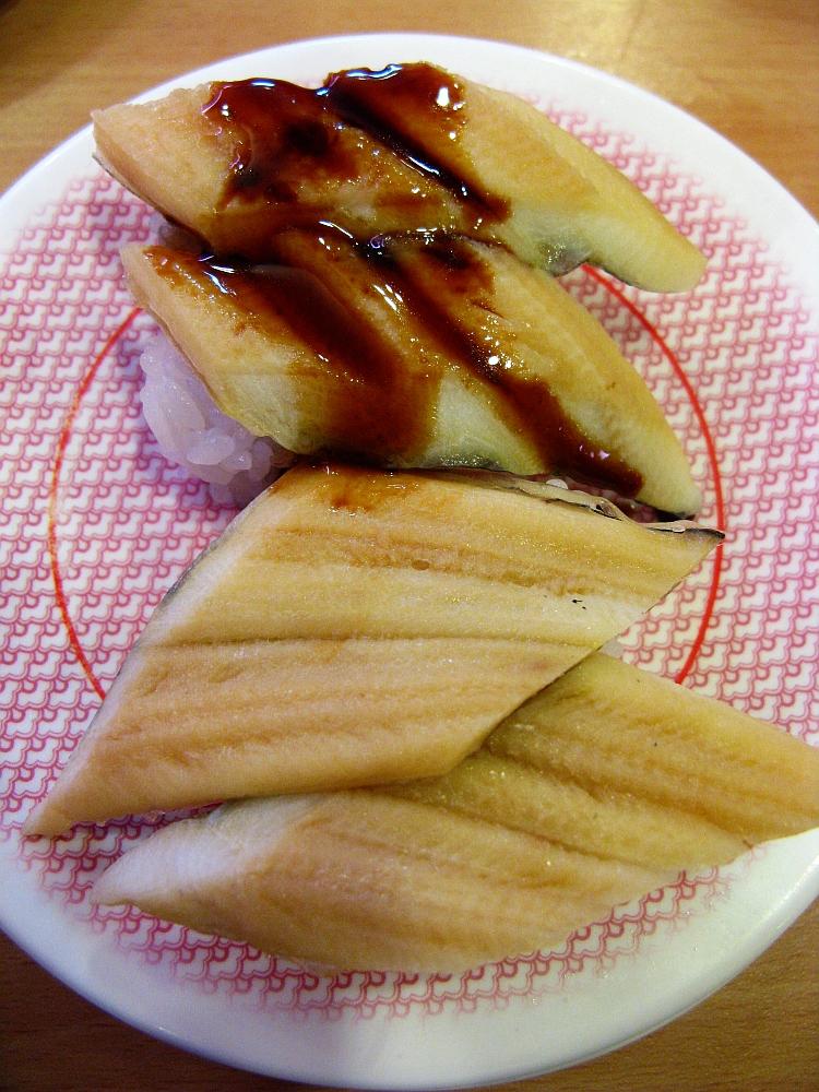2014_12_30白壁:かっぱ寿司- (21)