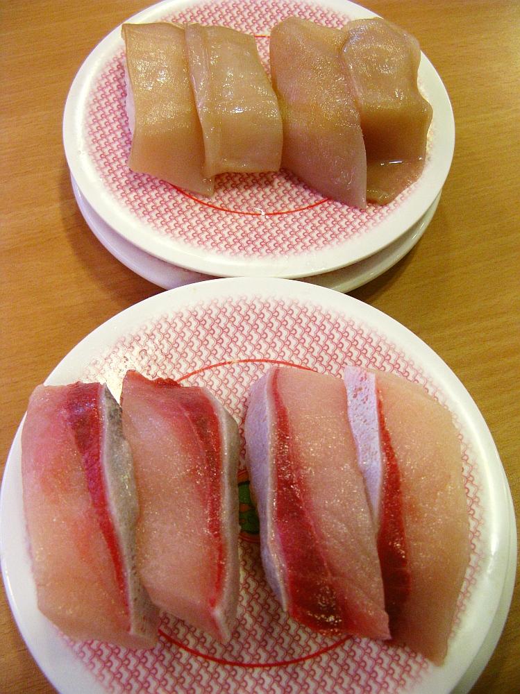 2014_12_30白壁:かっぱ寿司- (22)