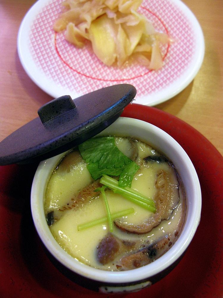 2014_12_30白壁:かっぱ寿司- (24)