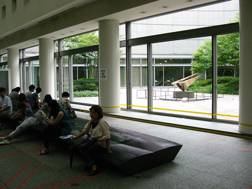 2013_09_01 栄:ウルフギャング・パックカフェ (2)