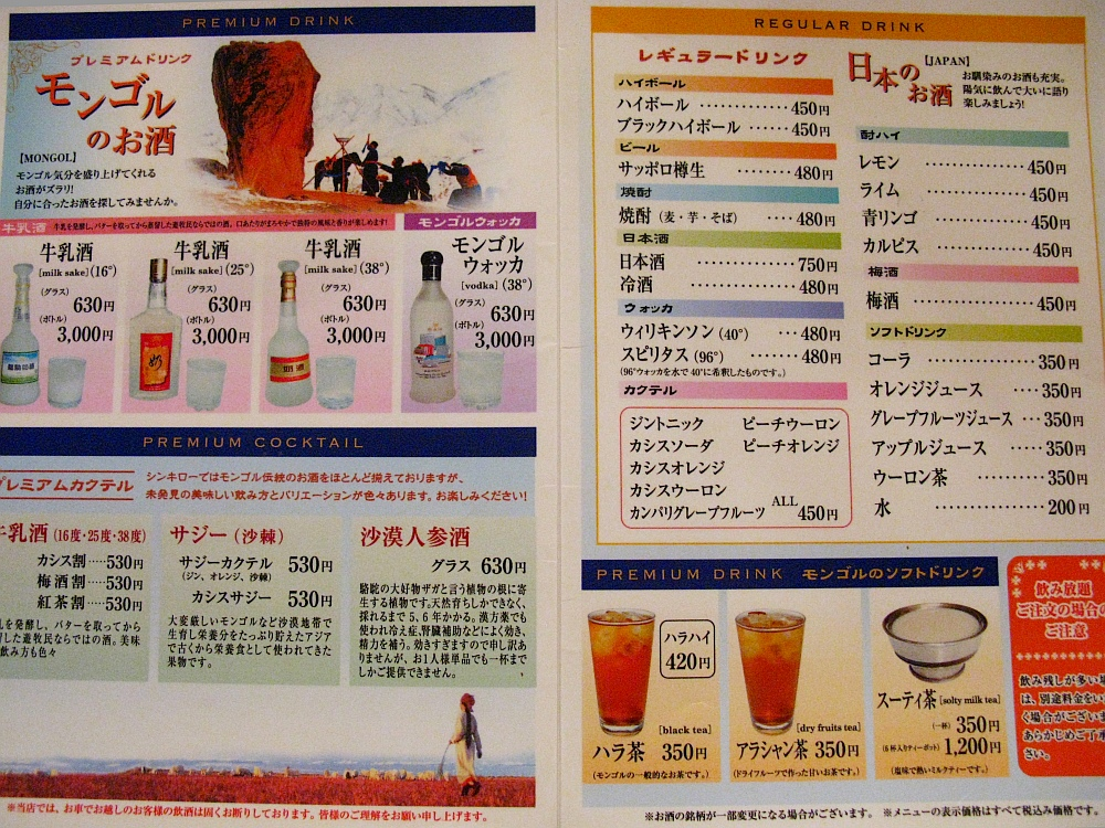 2013_12_23 栄:シンキロー- (20)