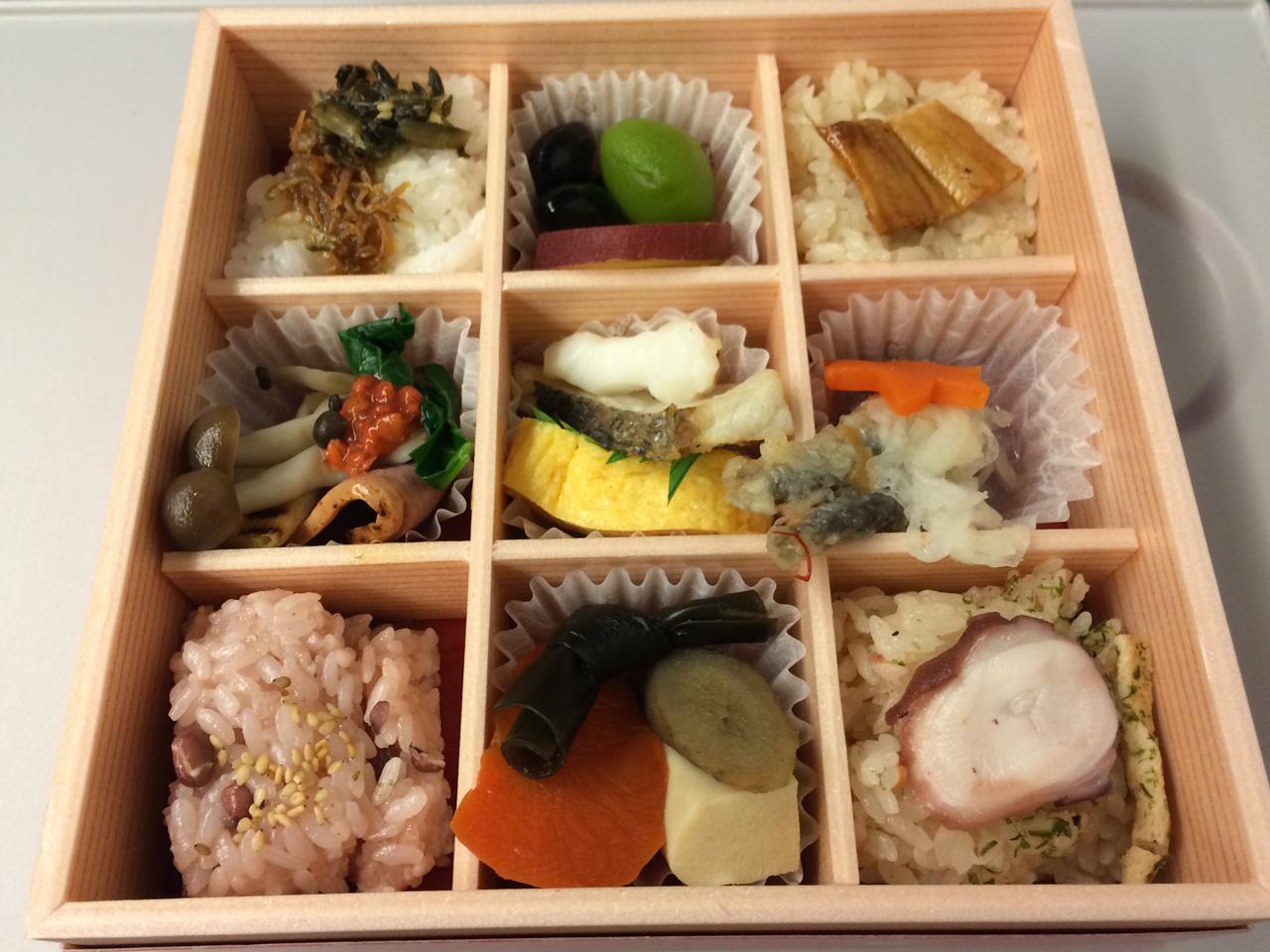 naoshima-bento