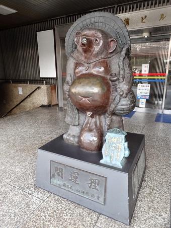 新橋駅前第一ビル12