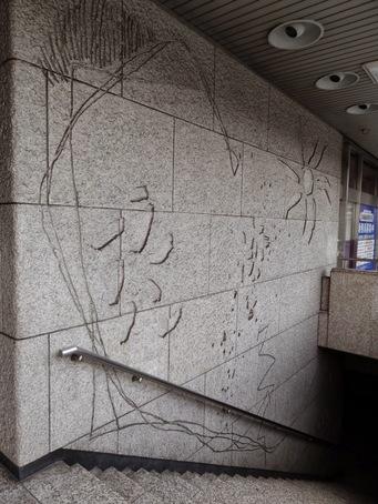 新橋駅前第一ビル13