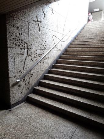 新橋駅前第一ビル14