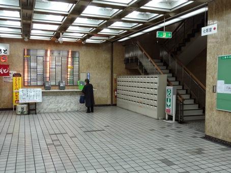 新橋駅前第一ビル15