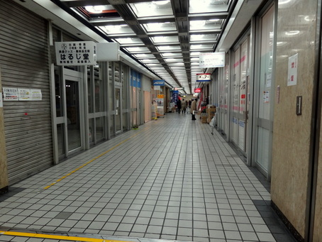 新橋駅前第一ビル22