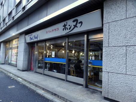 新橋駅前第一ビル24
