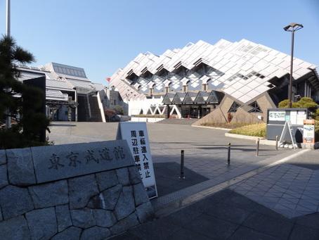 東京武道館1