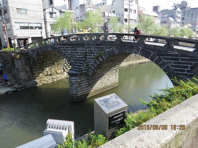 04IMG_5676めがね橋