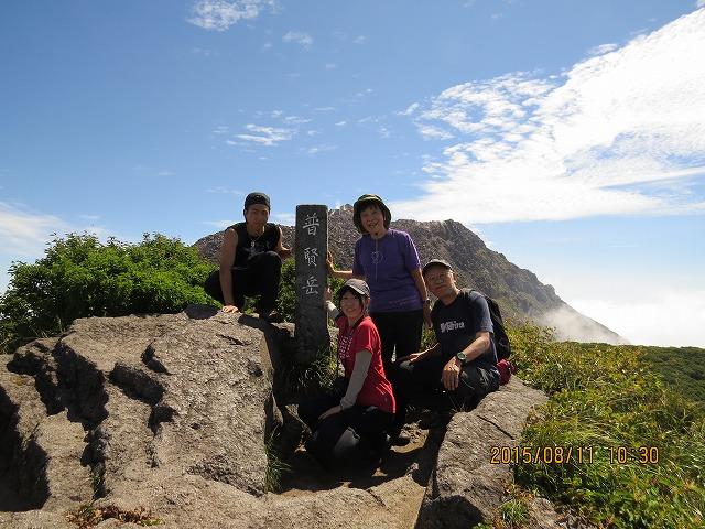 15IMG_6046普賢岳頂上1359mから平成新山1483mを背景に