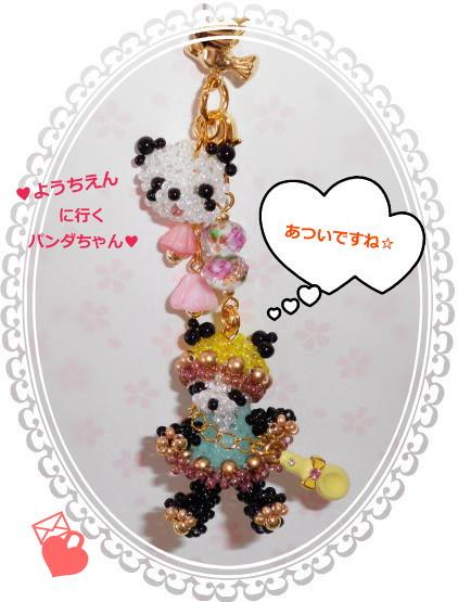 花ブ20150811-1