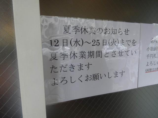 DSC02808.jpg