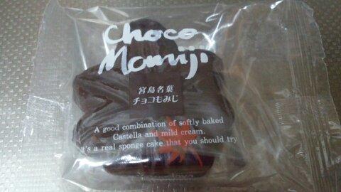 チョコもみじ
