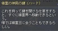 TWCI_2016_11_2_23_21_14.jpg