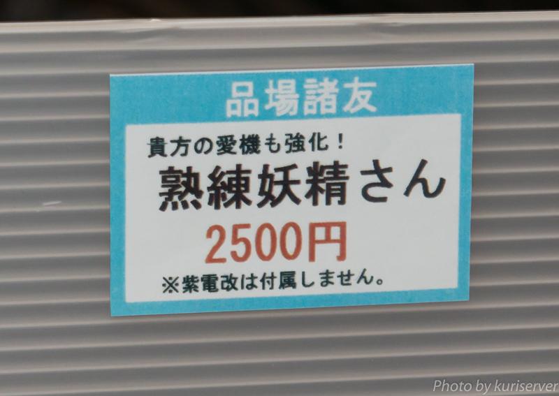 DSE_0307.jpg