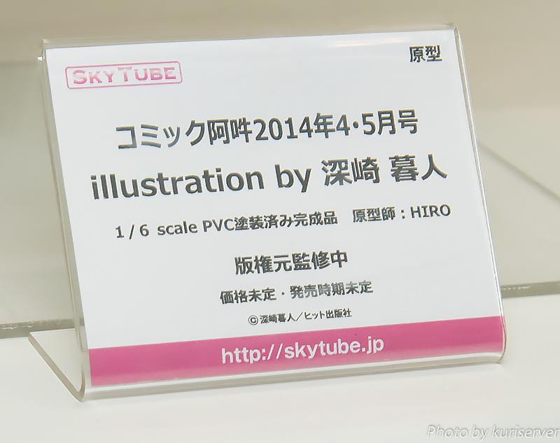 DSE_1392.jpg