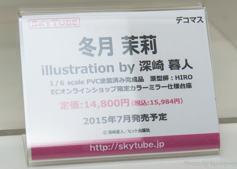 DSE_1404.jpg