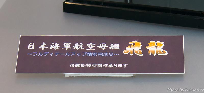 DSE_9700.jpg