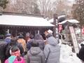 賀正_熊野神社