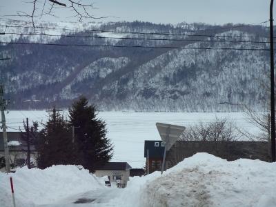 結氷した屈斜路湖