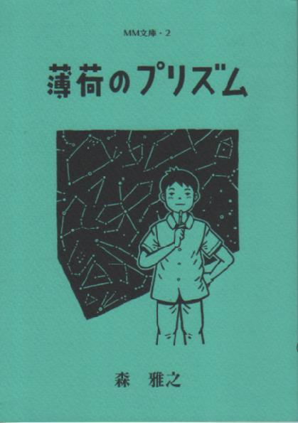 purizumu 001