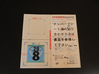 10rd479.jpg