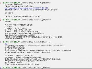 競パンフェチ 住み分け 【中上級スイマー限定】男子ビキニ型【ホモ出入禁止】