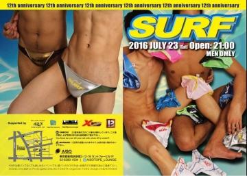 surf 競パンイベント パンフレット