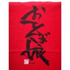 shinobiya_5618tkc_1.jpg