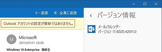 check_MS-account.jpg