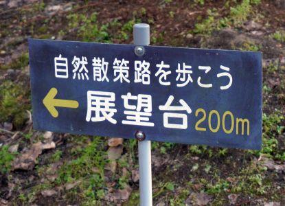1225_3看板