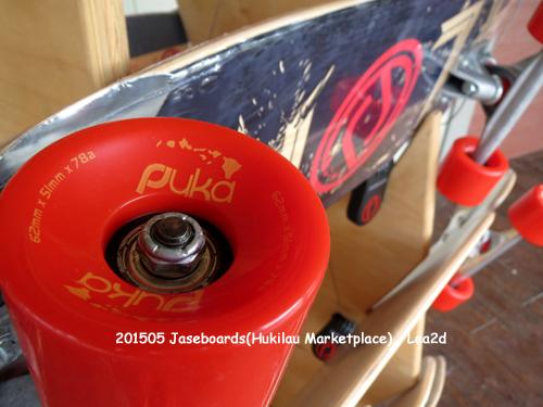 2015年5月 ジェイスボード(Jaseboards)のスケートボード @Polynesian Cultural Center (ポリネシア・カルチャー・センター)