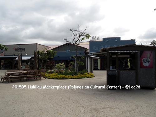 2015年5月 Polynesian Cultural Center (ポリネシア・カルチャー・センター)