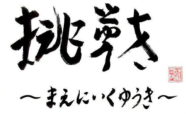 岩田松雄のリーダーシップ コン...