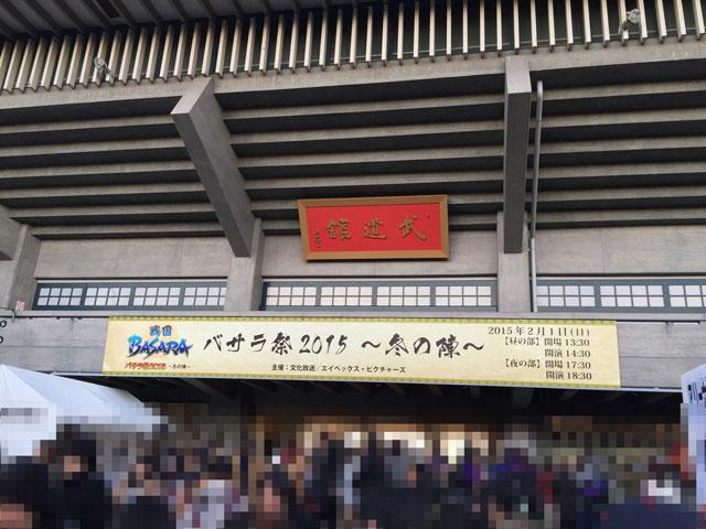 20150201_074641958_iOS.jpg