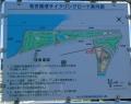 名古屋港サイクリングロード 看板