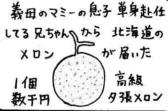 0816_1