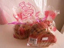 美味しいお菓子のご紹介Cream; N Bake!