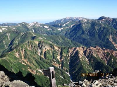 (26)奥薬師岳・水晶岳(右の高い山)鷲羽岳(その前)_1