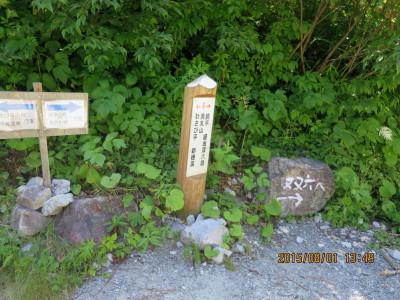 (41)小池新道へ_1