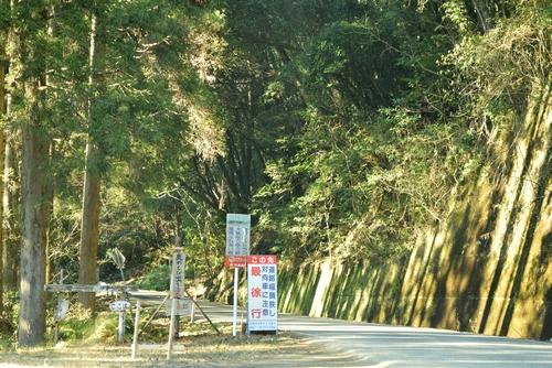 261226 鶴田ダム1