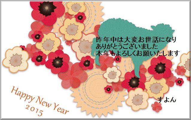2015-00021-199.jpg