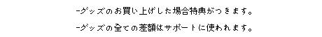 Baidu IME_2015-2-6_11-22-9p