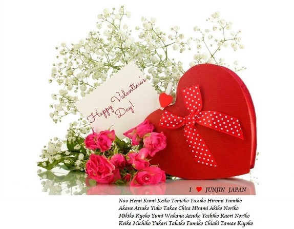 Baidu IME_2015-valentine