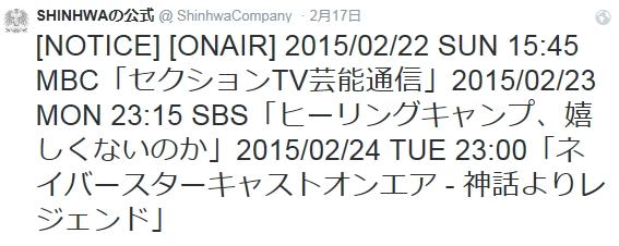 Baidu IME_2015-2-22_12-36-11
