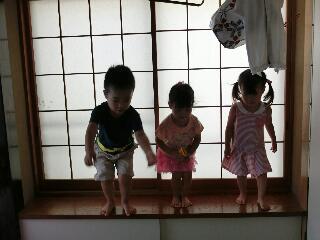 和室でジャンプ