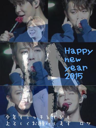 2015nenga