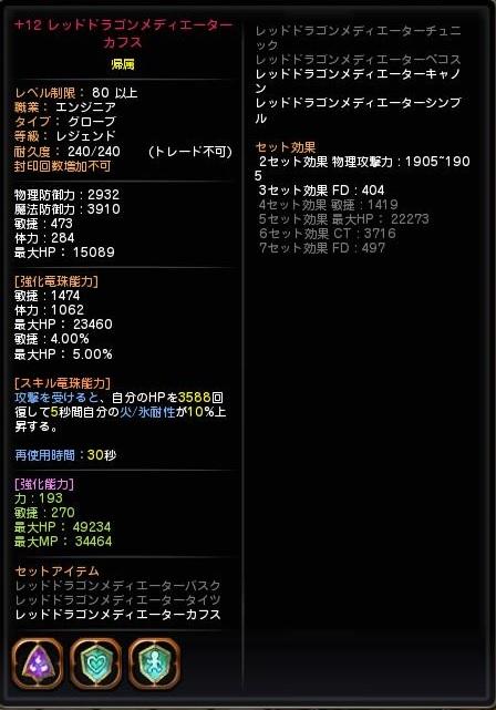 20150812235813f01.jpg
