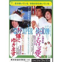 papermoon_etrs-0520.jpg